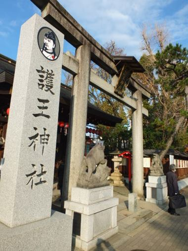 3護王神社1214