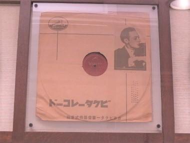 8ハイフェッツのSPレコード0111