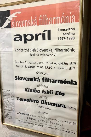 6コンサートポスター0126