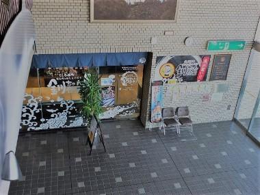 4釧ちゃん食堂0212 (2)