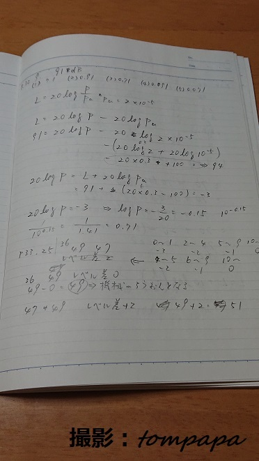 DSC_0790a.jpg