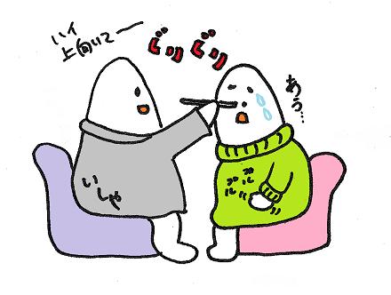 150103 niiyama_01