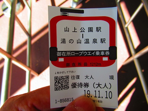 20191110_091210_Canon_Canon PowerShot SX620 HS