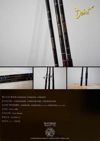 blackbass2_convert_20200218184934 (2)