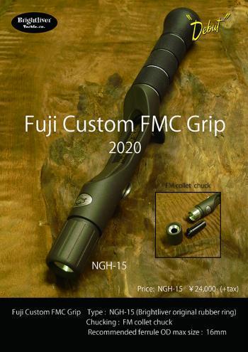 FMCgrip2020蠎・相72_(3)_convert_20200302134143