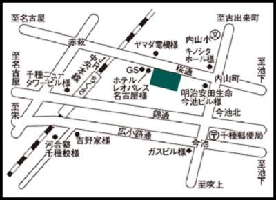 名古屋トヨペット千種内山店地図