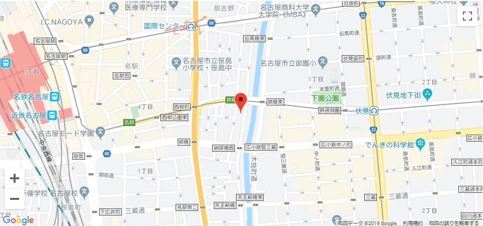 近江屋錦橋店