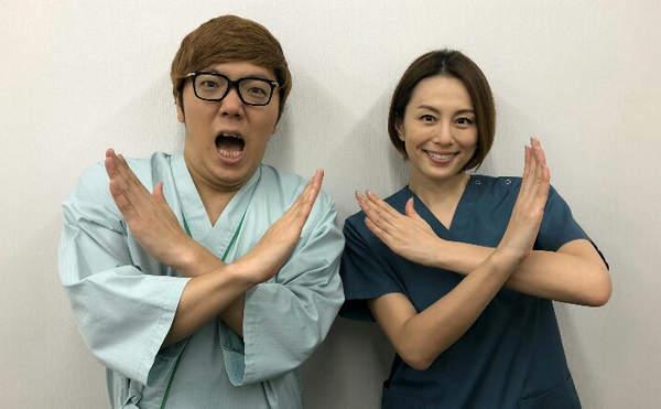 ヒカキン 米倉涼子 ドクターX
