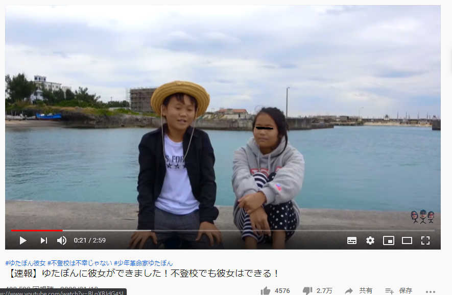 Re: [姆咪] 正太:我憑著自由意志選擇不上學 freedom!