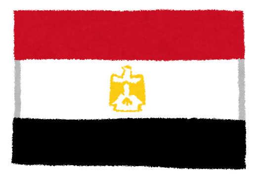 エジプト いらすとや