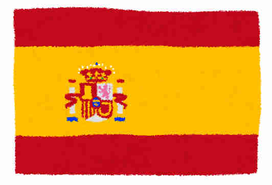 スペイン いらすとや