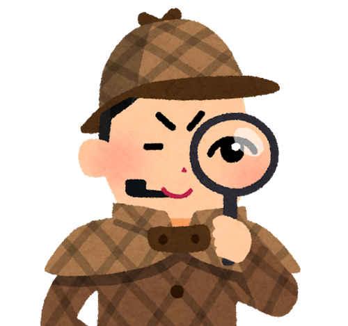 探偵 いらすとや