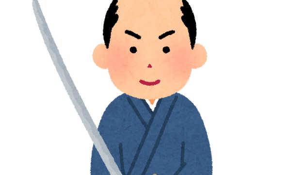 侍 日本刀 いらすとや