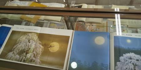 中央図書館ロビー展示2019.11 ⑤