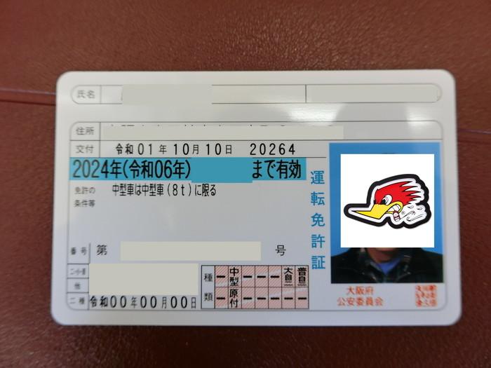 CIMG2759.jpg