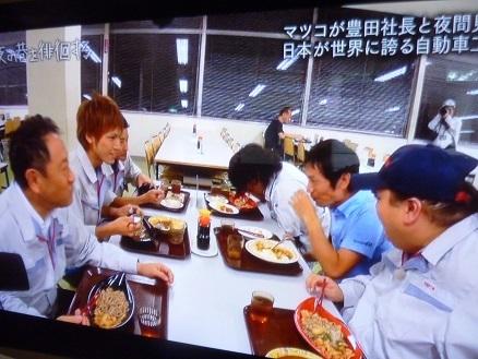 トヨタの社員食堂