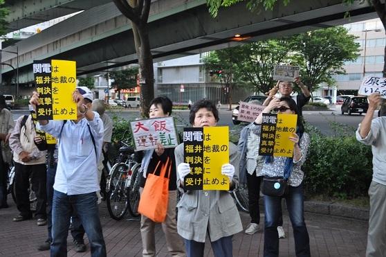 関電前行動 2014年5月