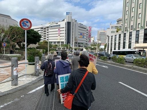 ☆沖縄昼デモ3