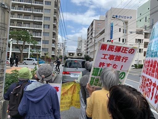☆沖縄昼デモ2