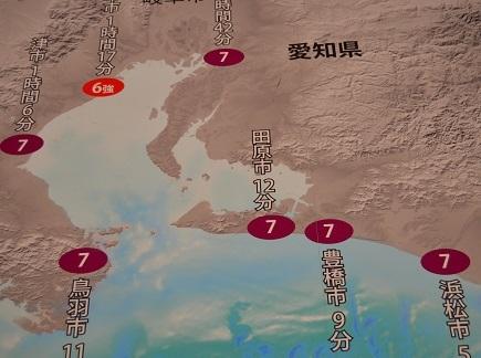 ▼神戸大震災4