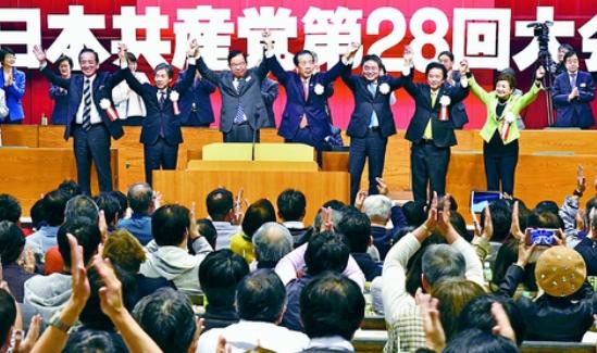 28党大会で志位委員長と野党代表