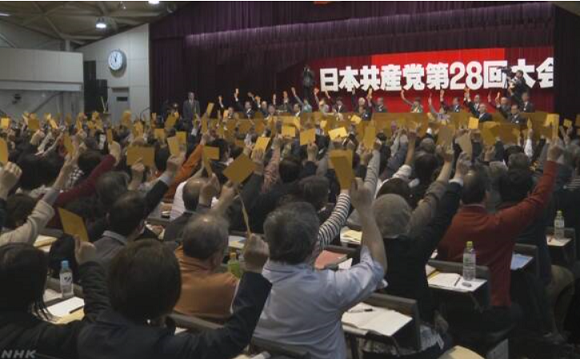 80 NHK 日本共産党がジェンダー平等社会