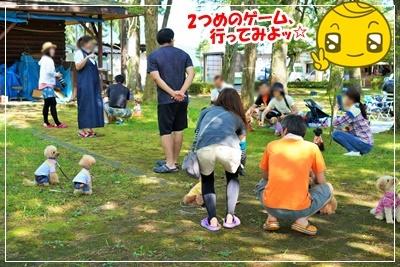 琵琶湖BBQ50