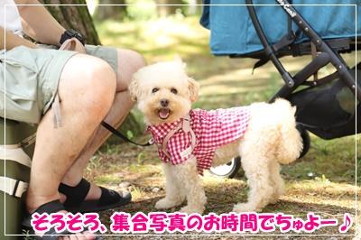 琵琶湖BBQ@うめ家_191104_0063