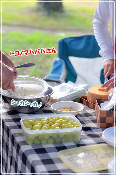 びわ湖BBQ♪nao_191109_0025