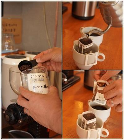 セルフコーヒーバー