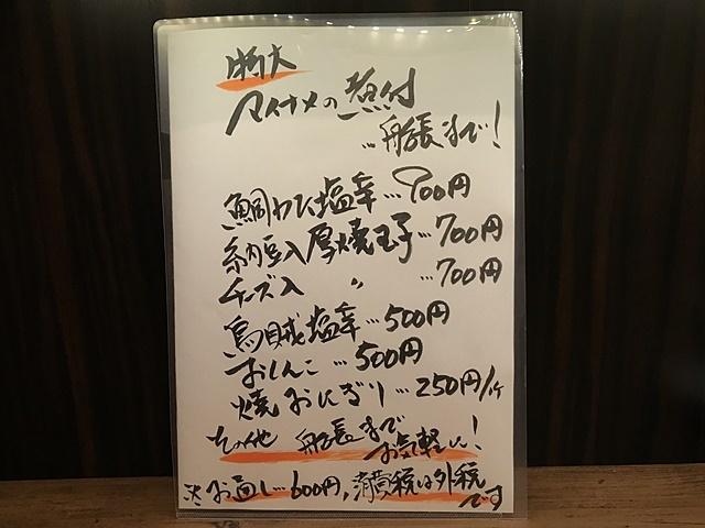 DSC_20200320 (2)