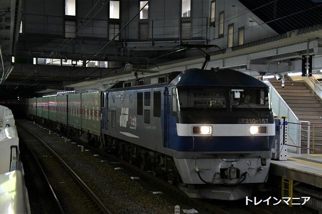 DSC_0413.jpg