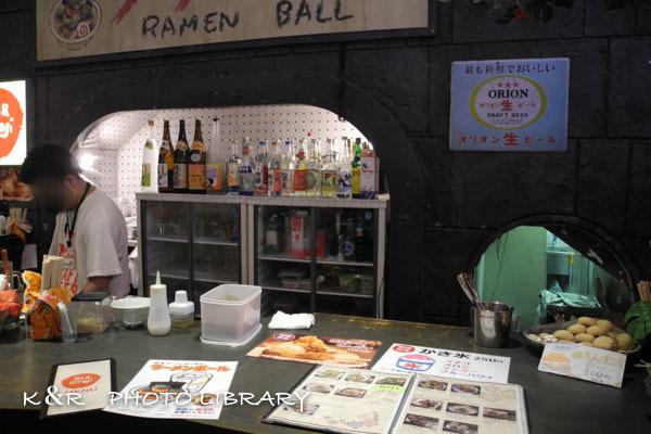 2019年8月4日6新横浜ラーメン博物館・居酒屋りょう次