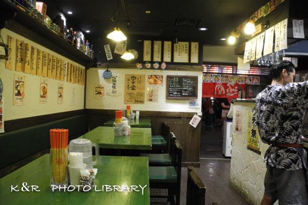 2019年9月8日2新横浜ラーメン博物館・居酒屋りょう次1