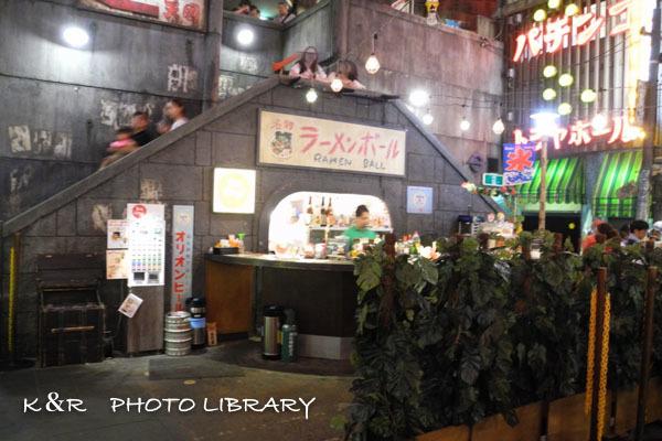 2019年9月8日5新横浜ラーメン博物館・居酒屋りょう次1