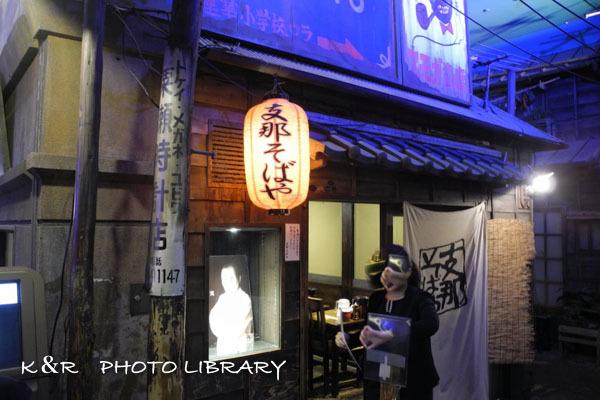 2019年10月6日新横浜ラーメン博物館・支那そばや1