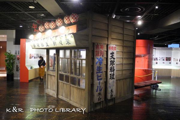2019年10月6日新横浜ラーメン博物館・支那そばや7