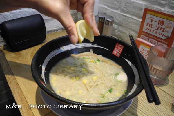 2019年12月8日13新横浜ラーメン博物館・RYUSNOODLEBAR