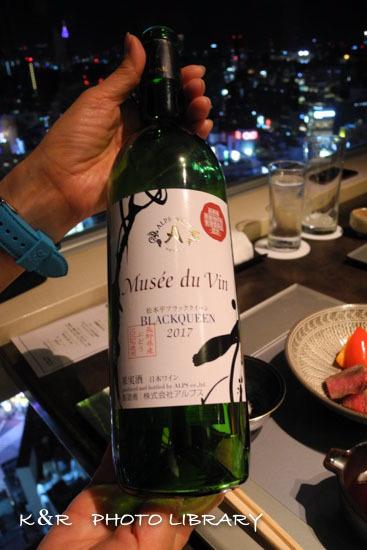 2019年12月15日12旬菜・赤ワイン