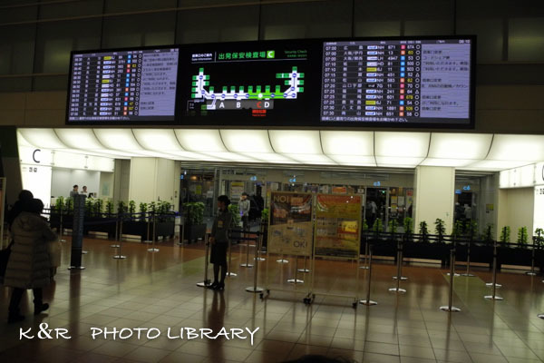 2020年1月12日3羽田〜松山空港