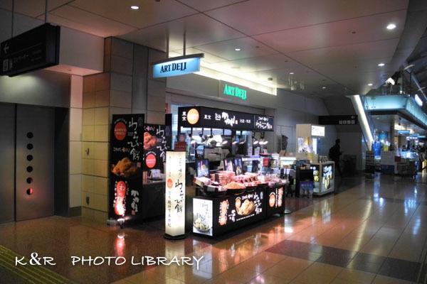 2020年1月12日4羽田〜松山空港