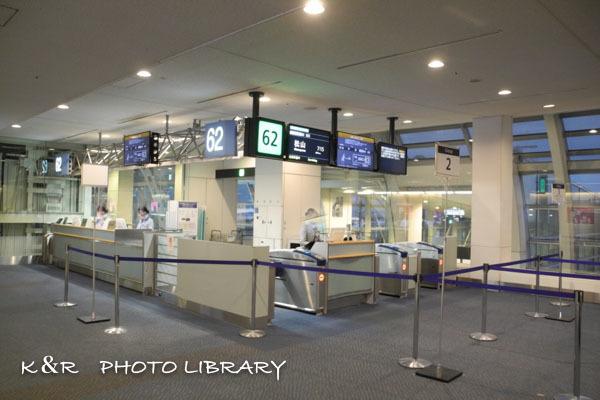 2020年1月12日9羽田〜松山空港