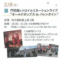 旅手帖2019冬号4小トリ