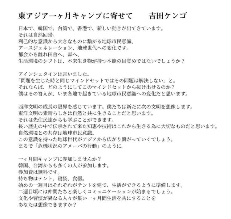 IMG_E5038.jpg