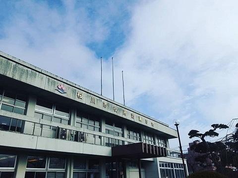 桜川市役所