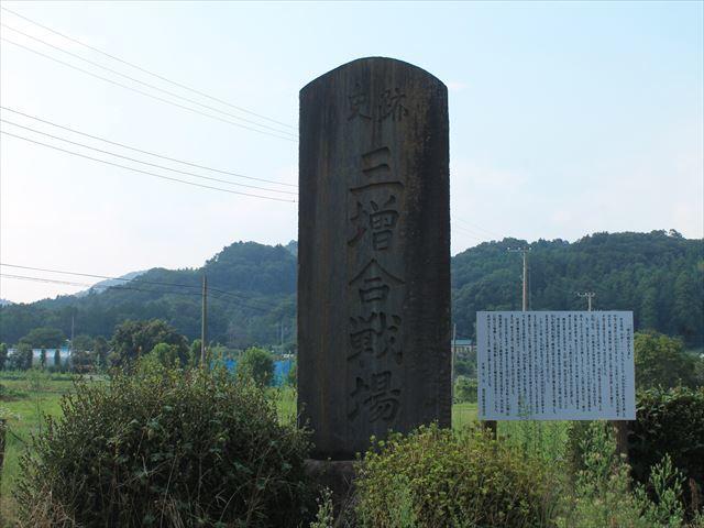宮ケ瀬IMG_4435