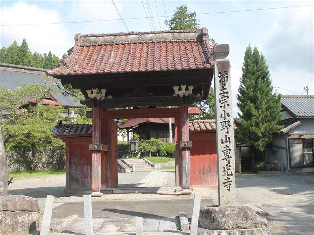 小野城IMG_4444