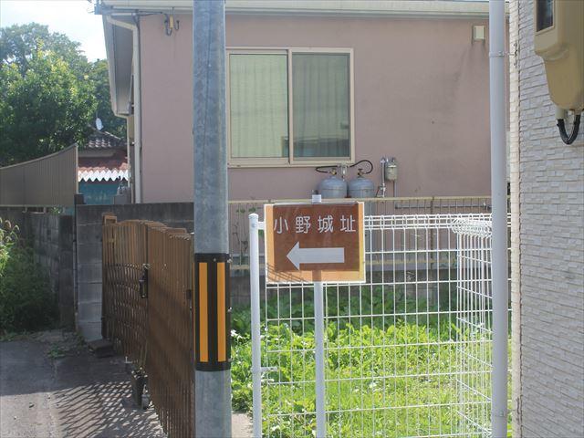 小野城IMG_4461