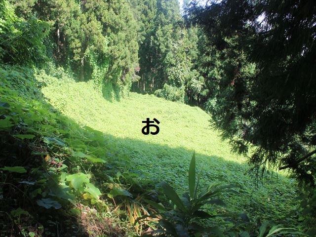 小野城IMG_4488