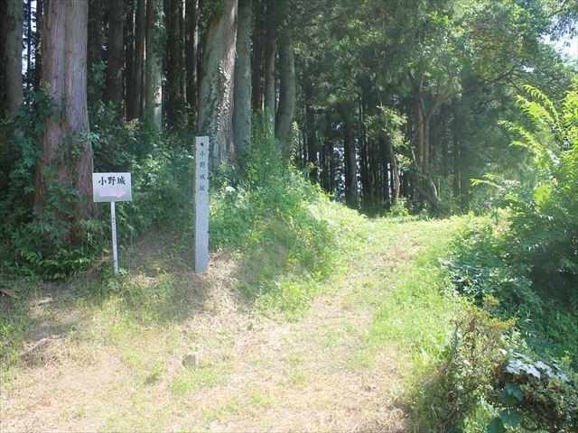 小野城IMG_4513